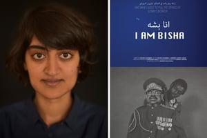 Roopa Gogineni + Poster