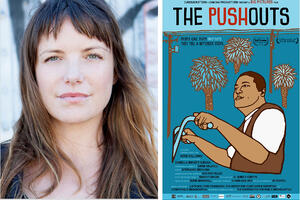 Katie Galloway Headshot + TPO Poster Template (1)